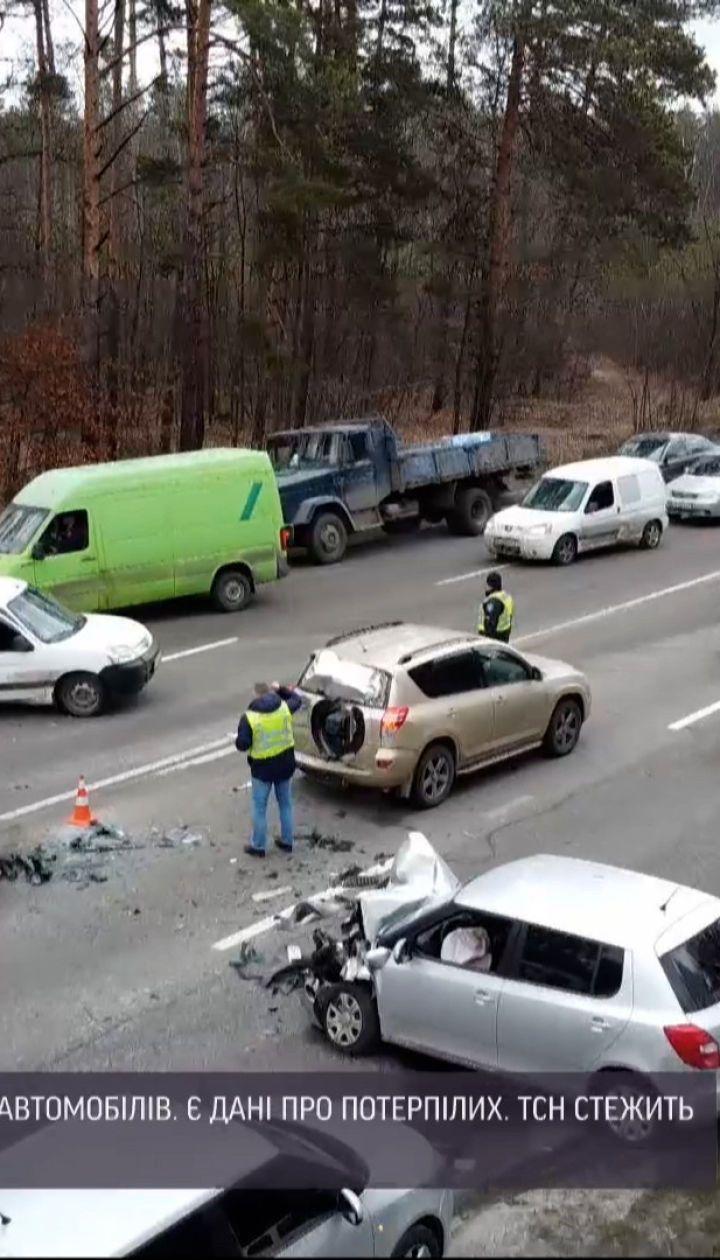 На окраине Киева произошло масштабное ДТП