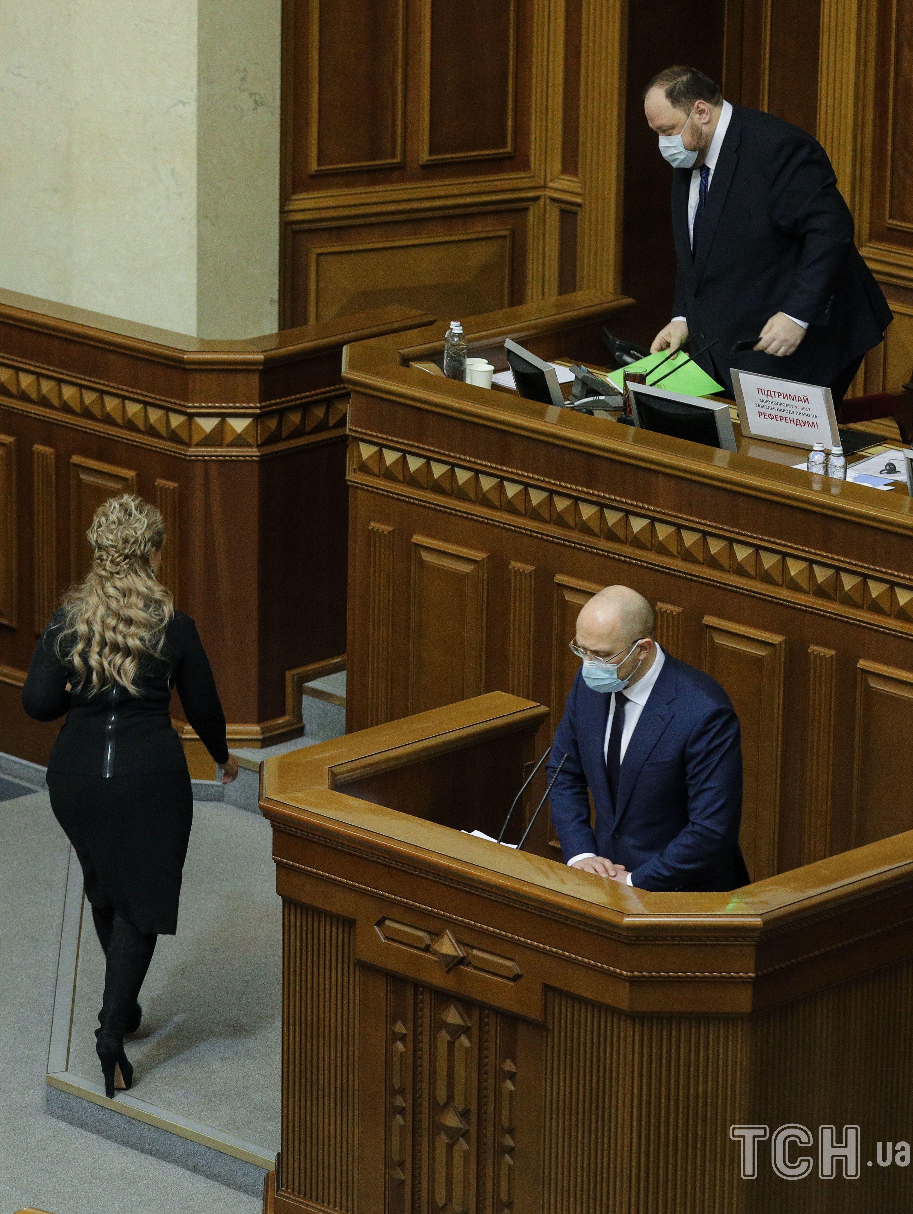 Юлія Тимошенко_2