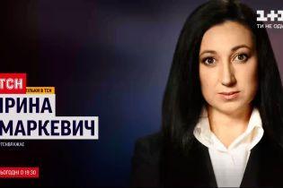 Коронавірус в Україні: ТСН розповість, чи справді епідемія йде на спад