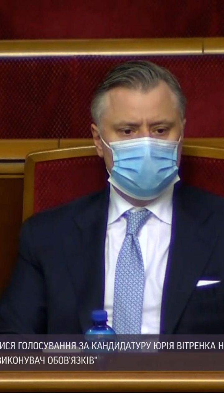 """Приставка """"исполняющий обязанности"""" исчезнет - Витренко может возглавить Минэнерго"""