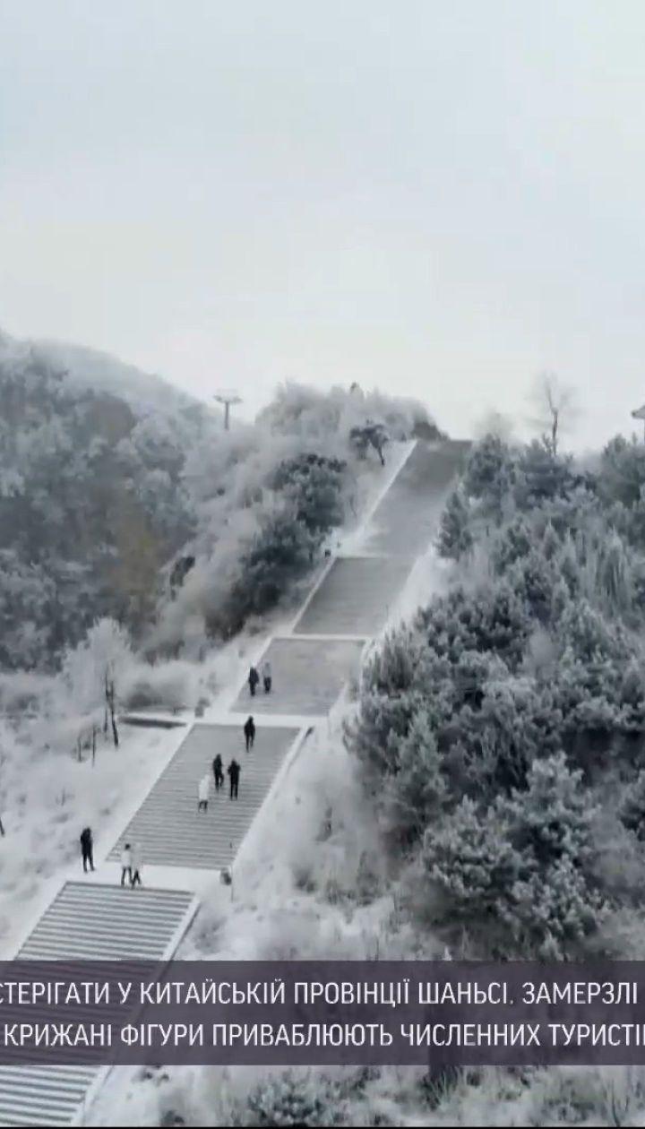 В китайской провинции зима превратила горную местность в настоящую сказку