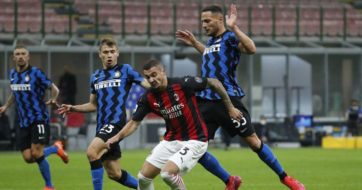 Интер - Милан: видео онлайн-трансляция матча Кубка Италии