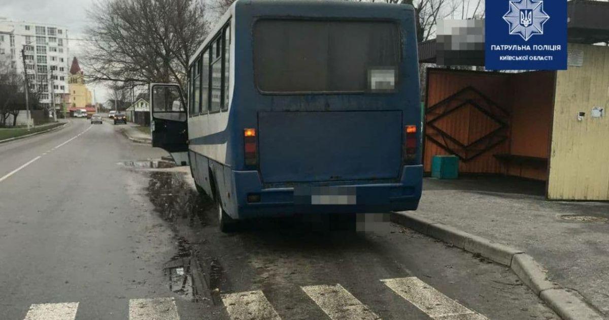 В Борисполе водитель автобуса сбил ребенка и скрылся с места ДТП
