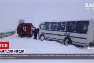 Зимова негода: на заході України із ночі на дорогах затори та перемети