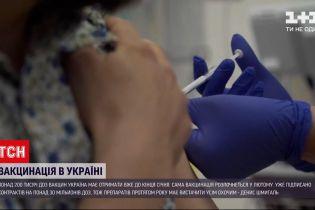 Мобільні бригади для першого етапу вакцинації вже сформували поіменно