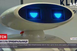 Говорит, поет и шутит: в немецкой больнице пол моет робот по имени Франциска