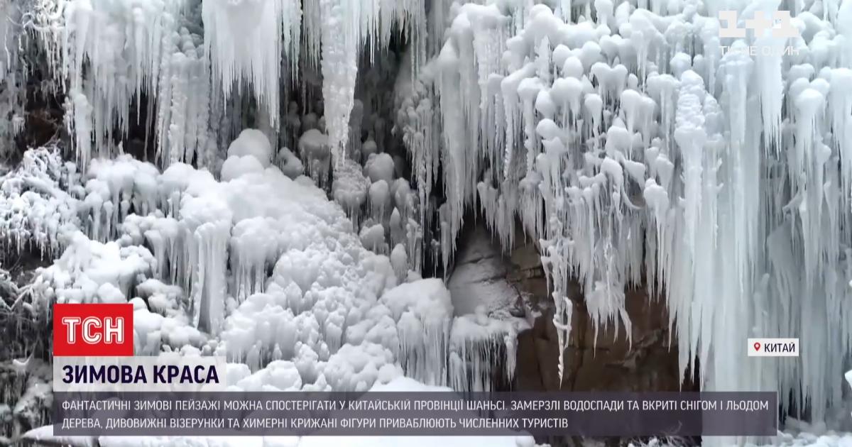 Удивительные узоры и причудливые ледяные фигуры: мороз украсил китайский город