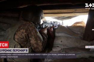 Вблизи Орехового вражеский снайпер попал в украинского бойца