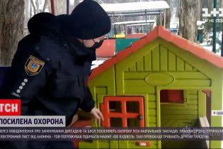 """В Одессе усиливают охрану всех учебных заведений из-за массовых """"заминирований"""""""