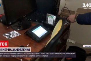 В Запорожье задержали псевдоминера, на счету которого более 2 сотен ложных сообщений