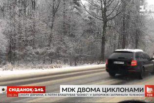 Какой будет погода в Киеве и Украине в ближайшее время — прямое включение