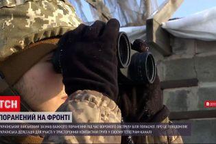 Боевики обстреляли позиции украинских военных возле Попасной