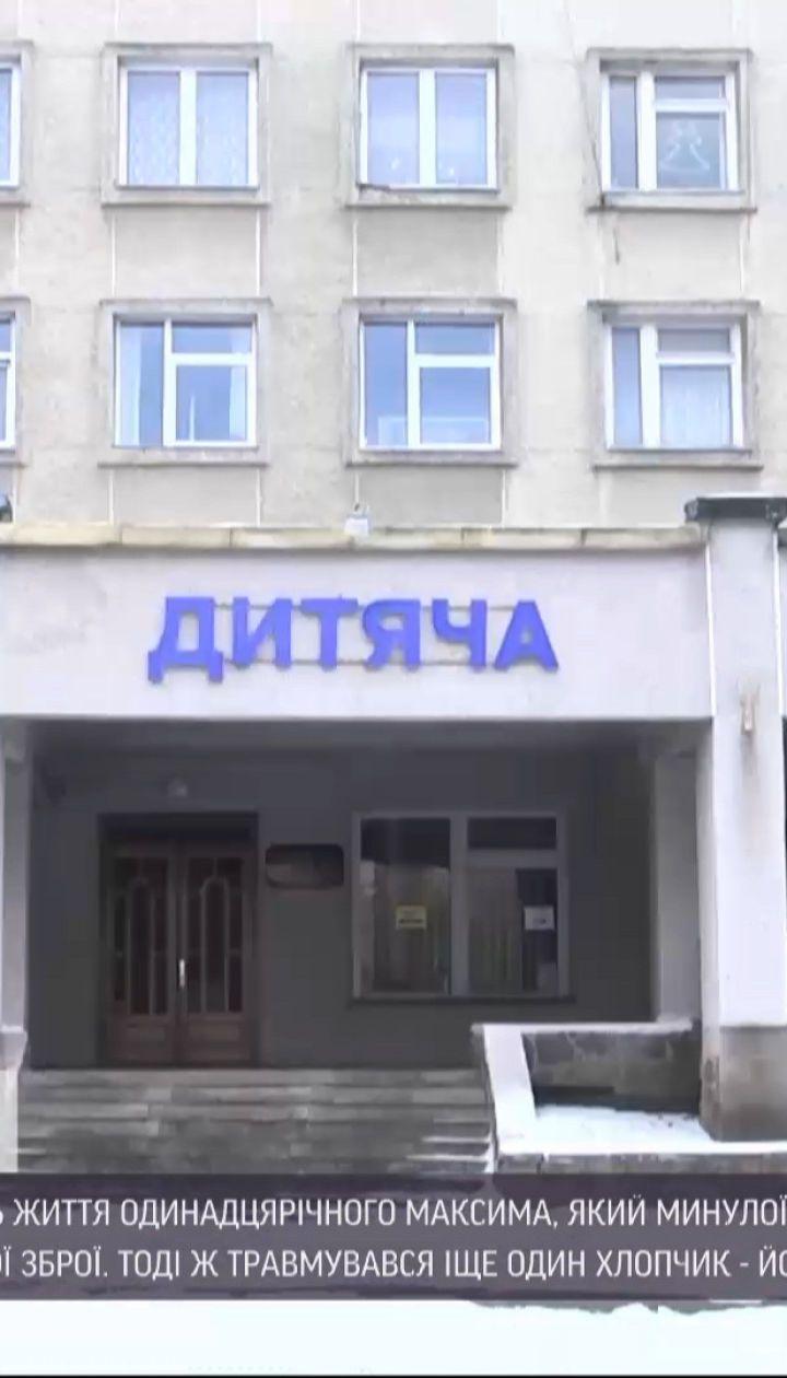 Стан хлопчика з Тернополя, який дістав численні вогнестрільні поранення, вдалося стабілізувати