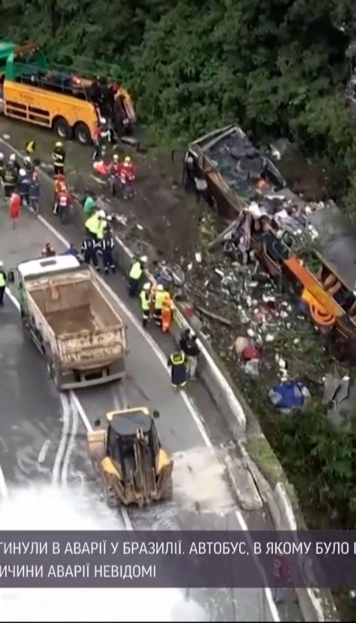 В Бразилии автобус с туристами сорвался в пропасть
