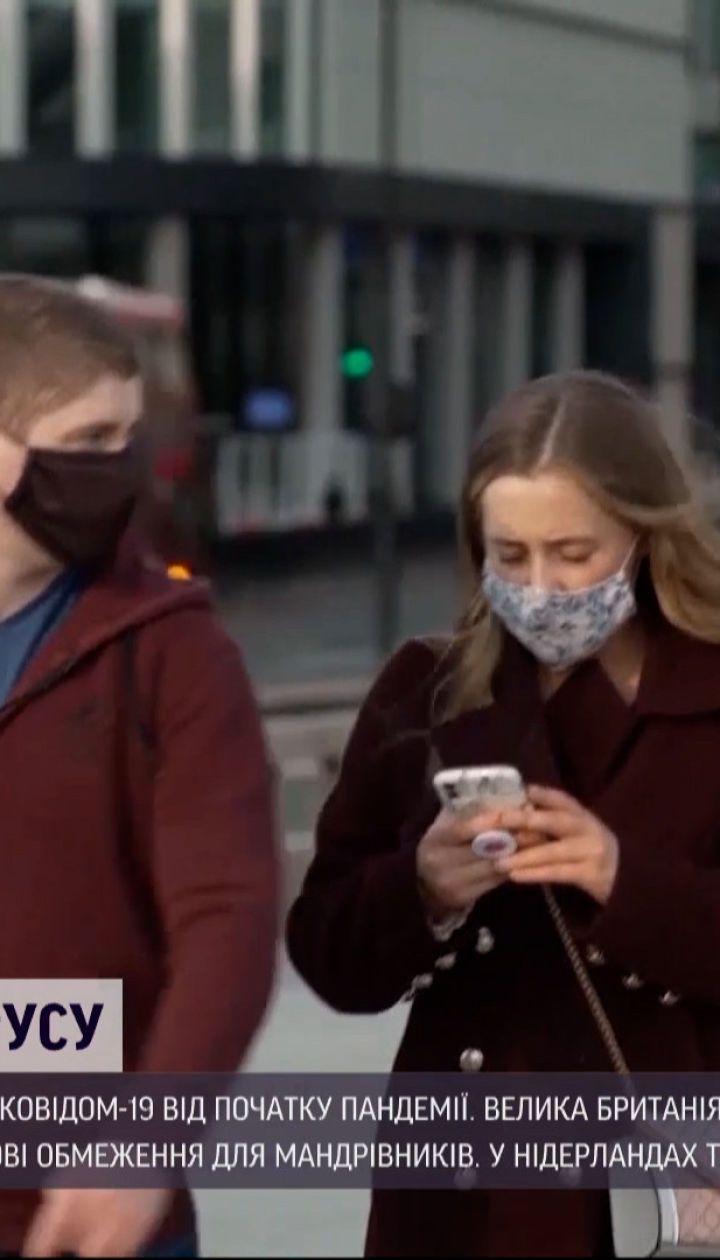 Пандемія коронавірусу: Велика Британія першою у Європі перетнула позначку смертності у 100 тисяч