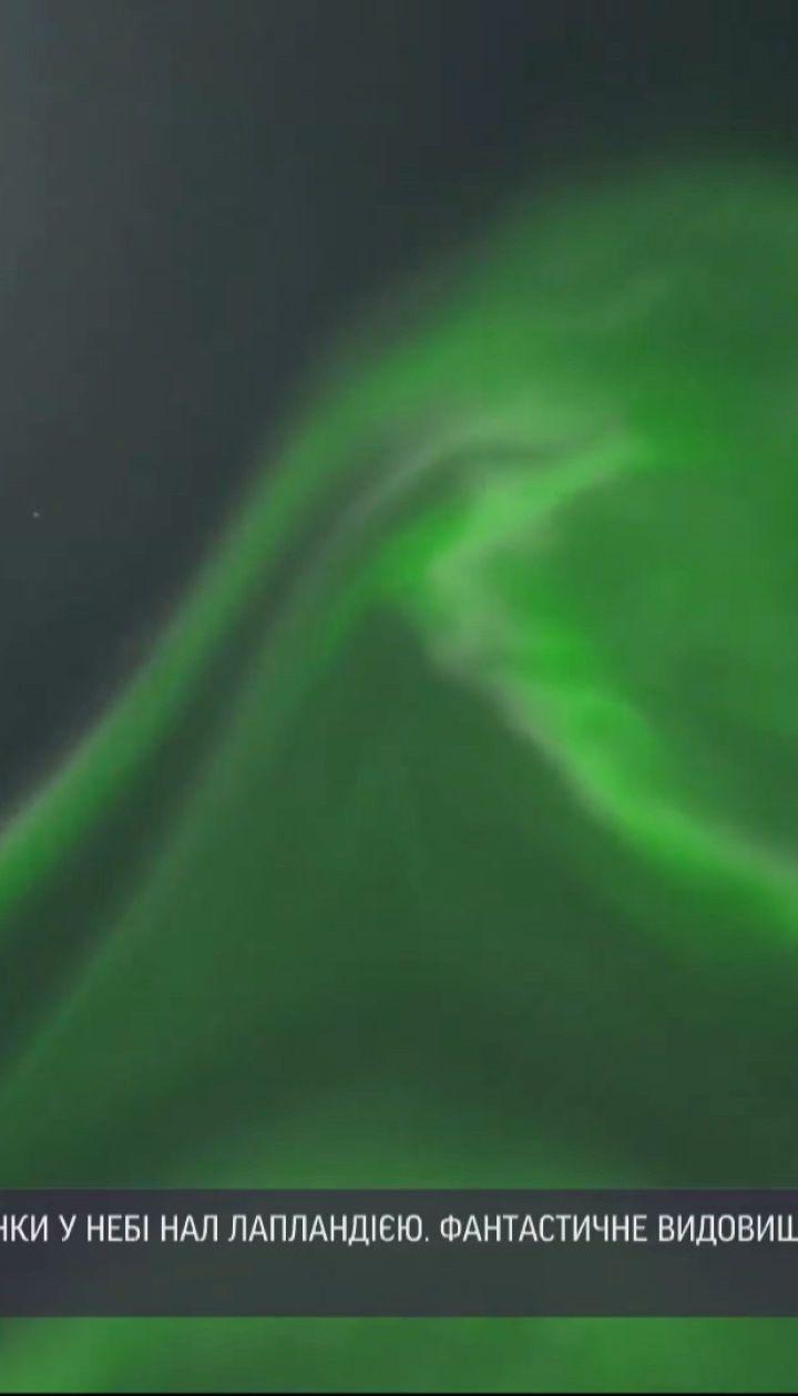 Фантастическое зрелище: в Лапландии фотограф зафиксировал северное сияние
