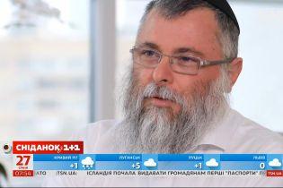 Главный раввин Киева Ионафан Маркович рассказал, как Холокост задел его семью