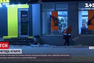 Негода атакує Одесу: чи готове місто до снігопаду