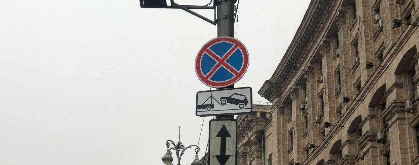 У Києві для водіїв встановлюють попереджувальні таблички: що вони означають