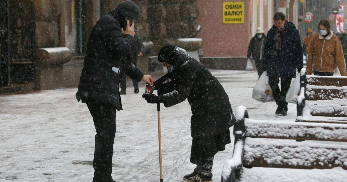 В Україні зросло безробіття: скільки осіб отримали грошову допомогу