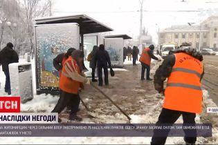 Наслідки снігопаду: яка ситуація на дорогах в Одесі