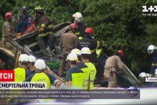 По меньшей мере 20 туристов погибли в результате аварии в Бразилии