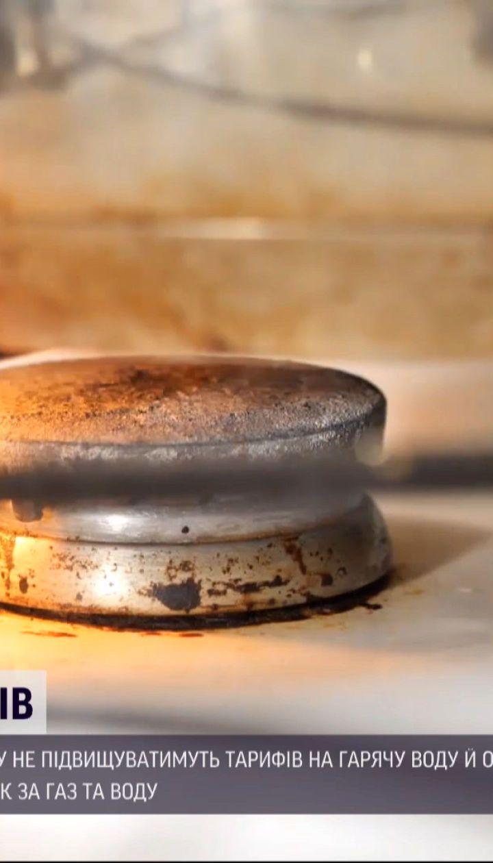 За словами Шмигаля, до кінця опалювального сезону ціни на гарячу воду та опалення не підвищаться