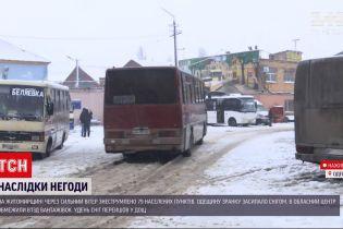 Яку ситуацію на дорогах Одеської області спричинила негода – пряме включення