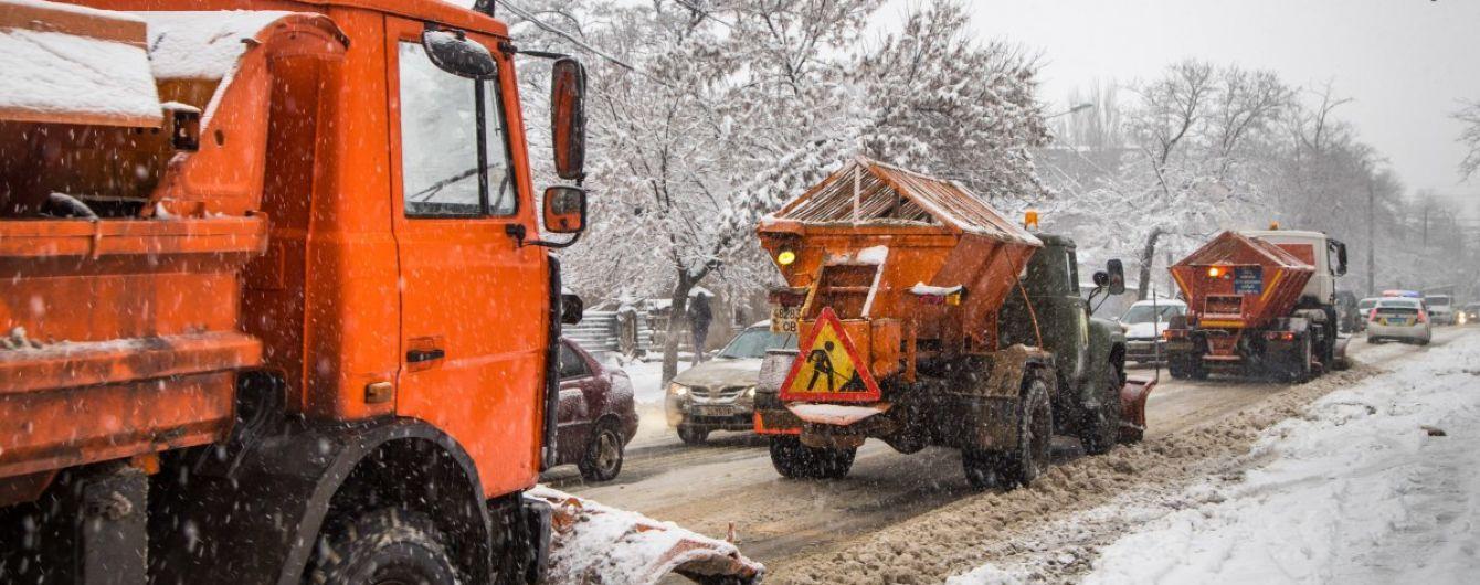 Хуртовина, снігові замети й ожеледиця: рятувальники попередили українців про погіршення погоди