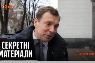 """Верховна Рада та прем`єр-міністр: чому депутати не розуміють Дениса Шмигаля - """"Секретні матеріали"""""""