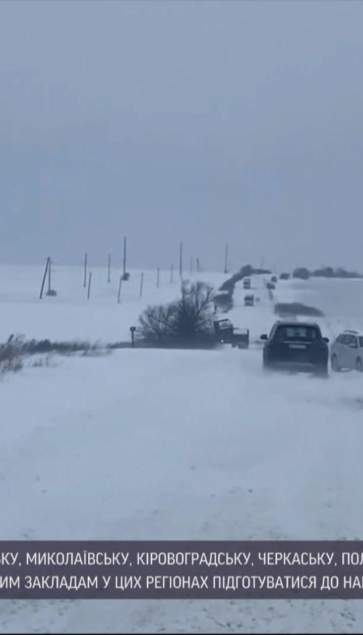 С завтра сильные снегопады накроют большую часть Украины