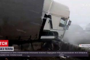В Южноукраїнську комунальники підключили резервну мережу опалення