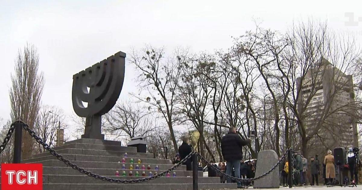 Найбільший геноцид ХХ століття: як в Україні і світі вшанували пам'ять жертв Голокосту