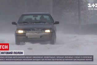 Новий удар стихії: більшу частину України накриють сильні снігопади