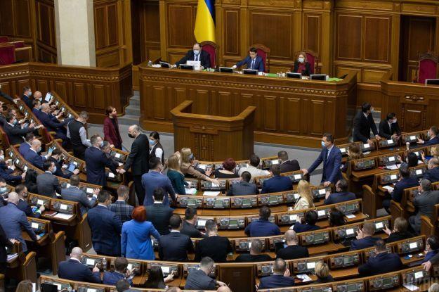 Рада провалила блок постанов про зниження тарифів: чому нардепи не підтримали ініціативи