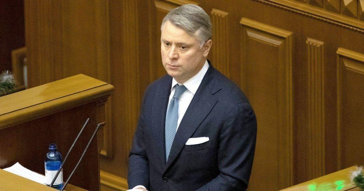 Юрий Витренко подал в отставку — СМИ