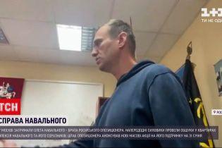 В Москве задержали Олега Навального - брата российского оппозиционера