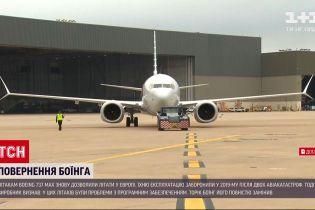 ЕС разрешил полеты на Boeing 737 Max