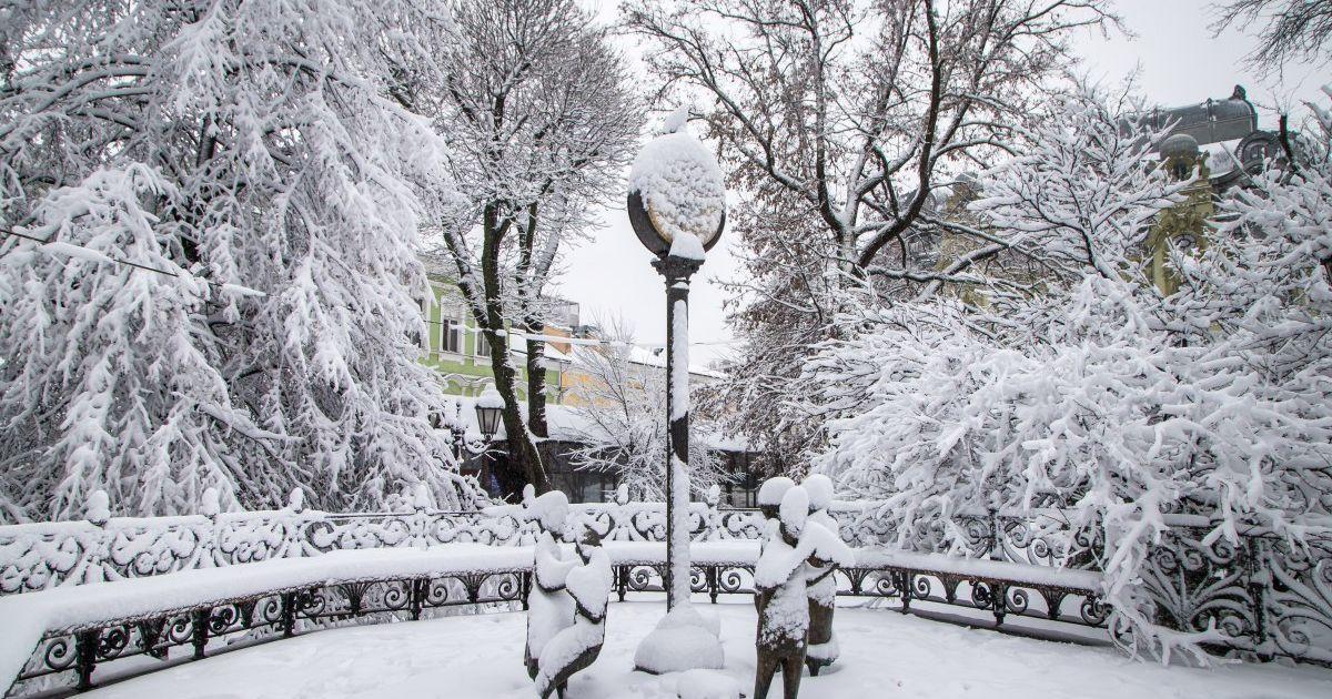 Мокрый снег и гололедица: какая погода ожидает украинцев в ближайшие несколько суток