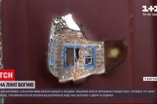 Біля лінії фронту: як живуть люди в Донецькій області
