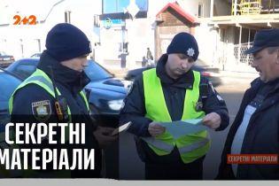 """Кожному українцю по новенькій """"євроблясі"""" – """"Секретні матеріали"""""""