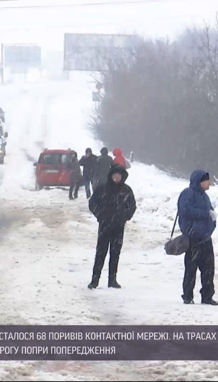 Отменены рейсы и перекрыты автодороги - Одесса страдает от непогоды
