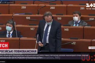 ПАРЄ подовжила повноваження російських делегатів, аби не переривати політичний діалог