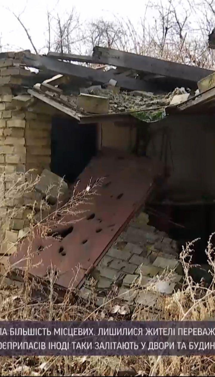 Жителі Красногорівки вже 7 років мешкають за десятки метрів від передової
