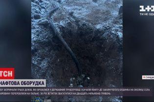 Врезались в трубопровод и цистернами вывозили сырье: в Сумах задержали воров нефти (видео)