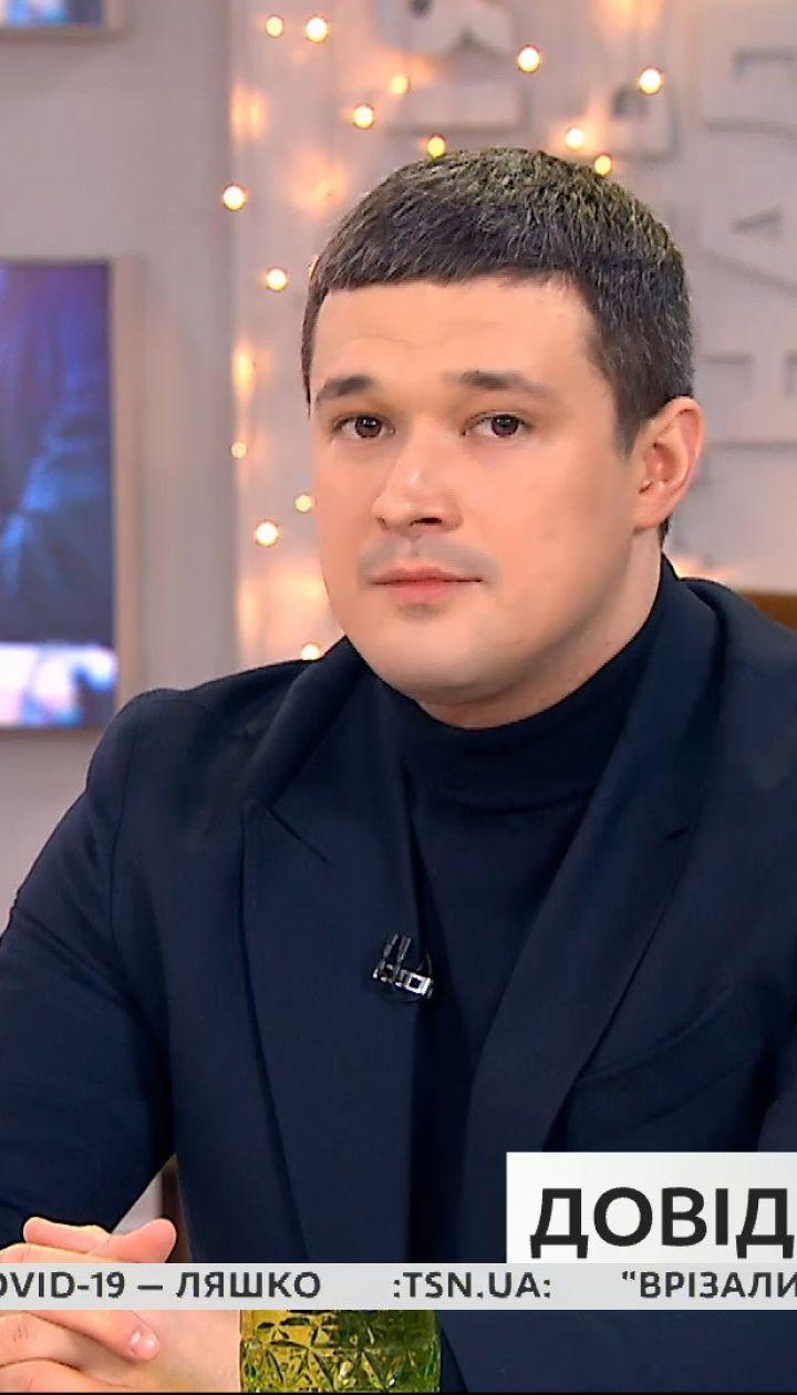Украина переходит в онлайн: Михаил Федоров рассказал обо всех нюансах