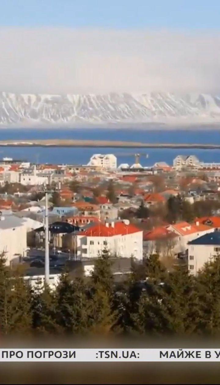 Путешествие в Исландию: что делает исландцев счастливыми — прямое включение