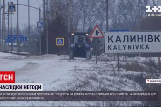 Непогода затронула весь юг Украины