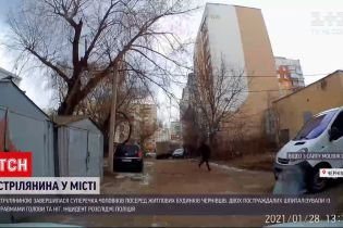 Во время водительской перестрелки в Черновцах пострадали два человека