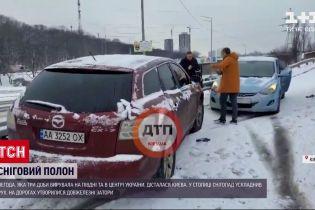Заснежило: какая ситуация в Киевской области
